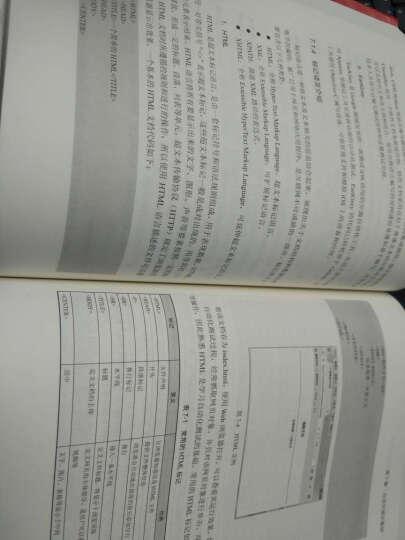 质量全面管控:从项目管理到容灾测试 晒单图