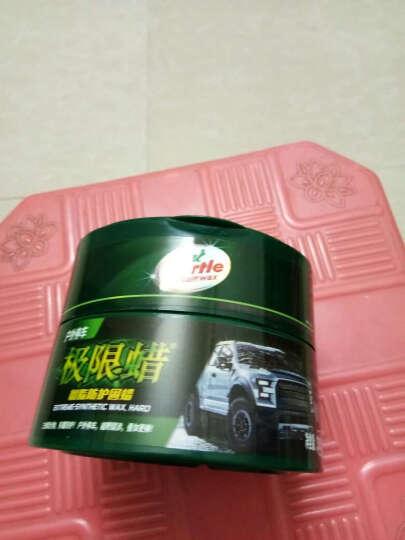 龟牌(TurtleWax )户外停车清洁保护上光套装 极限蜡+洗车水蜡+9L水桶+珊瑚海绵+毛巾+海绵  晒单图