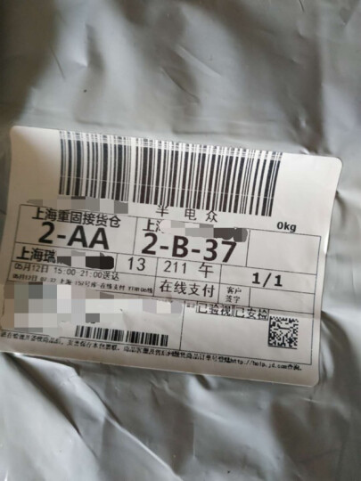 上海故事(STORY Of SHANGHAI)真丝丝巾女秋冬保暖纱巾桑蚕丝绸披肩围巾 彩墨凝香 晒单图