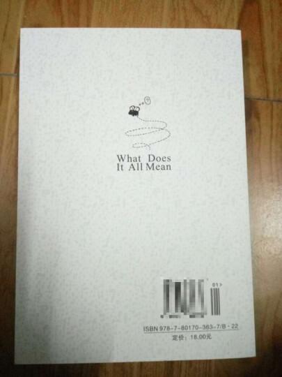 你的第一本哲学书 晒单图