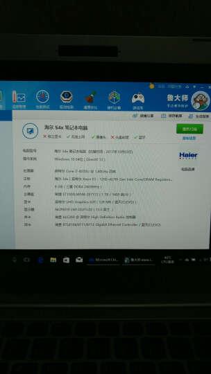 海尔(Haier)凌越S4-X 13.3英寸金属轻薄学生商务笔记本(i7-8550U 8G 1TB 72%色域 无亮点 1080P 正版Win10) 晒单图