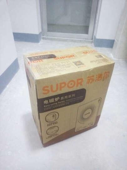 苏泊尔(SUPOR) 电磁炉套装多功能大功率(赠多功能厨具)电池炉电磁灶SDHCB9E88 大线圈 4D防水 晒单图