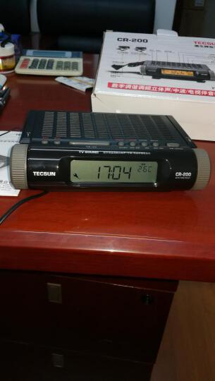 德生(Tecsun)CR-200收音机 音响 MP3播放器 老年人 闹钟半导体 定时开关机 调谐调频立体声电视伴音 黑 晒单图