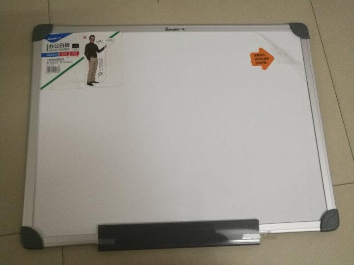 广博(GuangBo)10支装简约白板笔 红BB8528R 晒单图