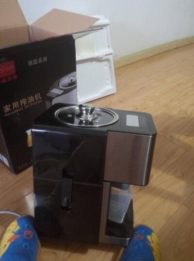 贝尔斯顿(Bestday) ZYJ-9018 榨油机家用全自动加热型植物油萃取机 不锈钢 晒单图