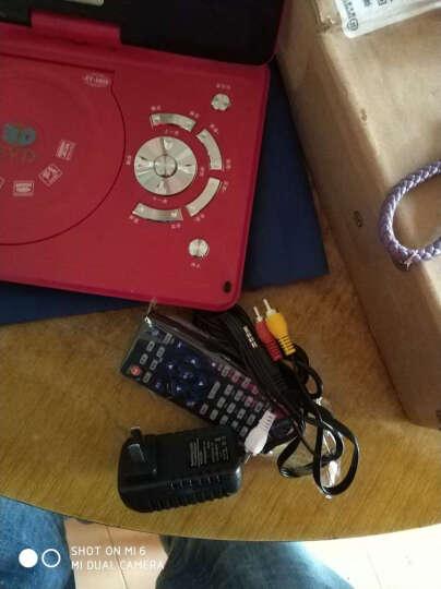 金正12英寸移动dvd播放机广场舞视频看戏机带移动电视带移动EVD14便携式影碟机 晒单图