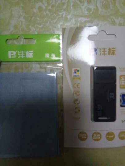 闪迪(SanDisk) SD卡 佳能相机200D 80D 800D 760D 750D 5D4内存卡 闪迪128G SD 300M/S极速内存卡 佳能、尼康、索尼相机摄像机内存卡 晒单图