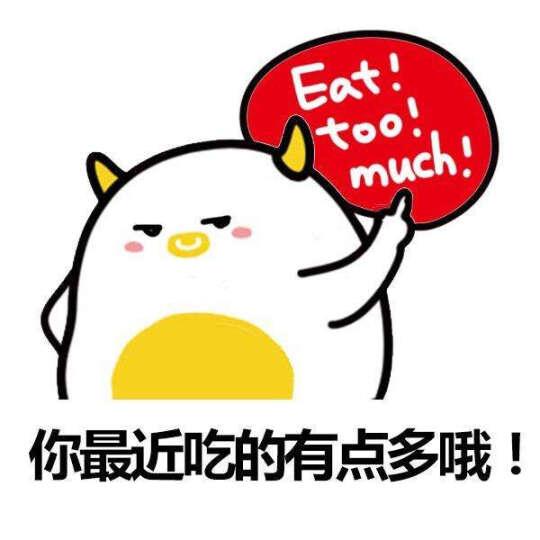 中国少年儿童百科全书(套装全4卷)(彩色图文版) 晒单图