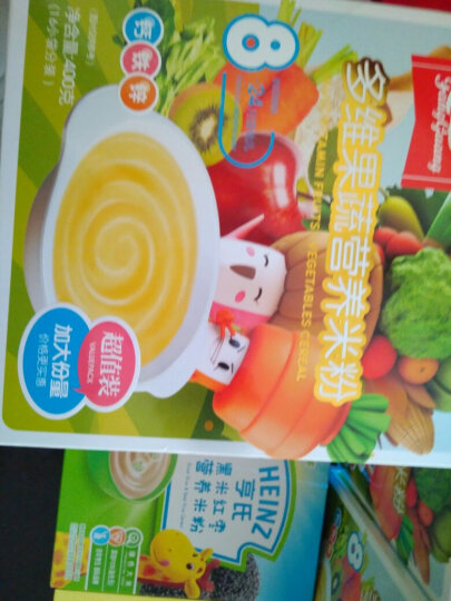 方广 宝宝辅食 婴儿米粉米糊 超值装钙铁锌五谷珍宝营养米粉(10-36个月宝宝适用) 400g(16小袋分装) 晒单图