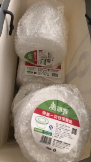 美丽雅 方形带盖600ml一次性保鲜盒 20套量贩装 餐盒饭盒打包盒 HC066038 晒单图