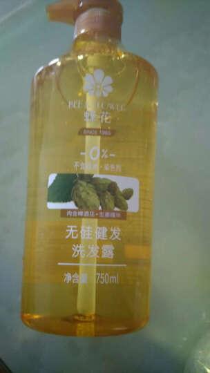 蜂花(BEE&FLOWER) 无硅健发洗发水/护发素 (无硅油,含生姜啤酒花精华) 润发乳500ml*2瓶 晒单图