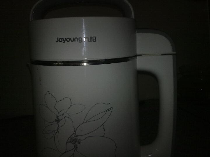 九阳 Joyoung DJ12B A11D 豆浆机 白色 九阳豆浆机 -九阳豆浆机