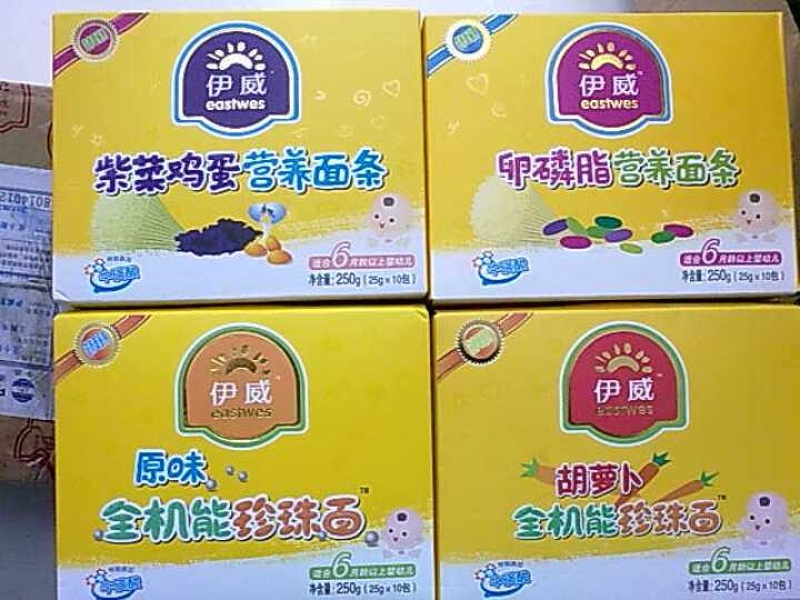 伊威(Eastwes) 宝宝面 辅食(DHA营养面条、胡萝卜珍珠面、紫菜鸡蛋营养面条、原味珍珠面) 晒单图