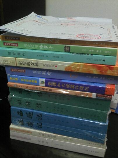 喜欢安房直子的童话,希望能把所有安房直子的书收集全