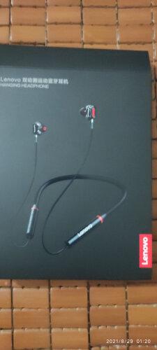 「用过的说下」联想he05pro无线蓝牙耳机怎么样?评测性价比高吗
