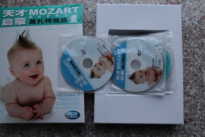 影響孩子一生的音樂禮物:天才啟蒙莫扎特效應(10CD+2DVD)(京東專賣) 實拍圖