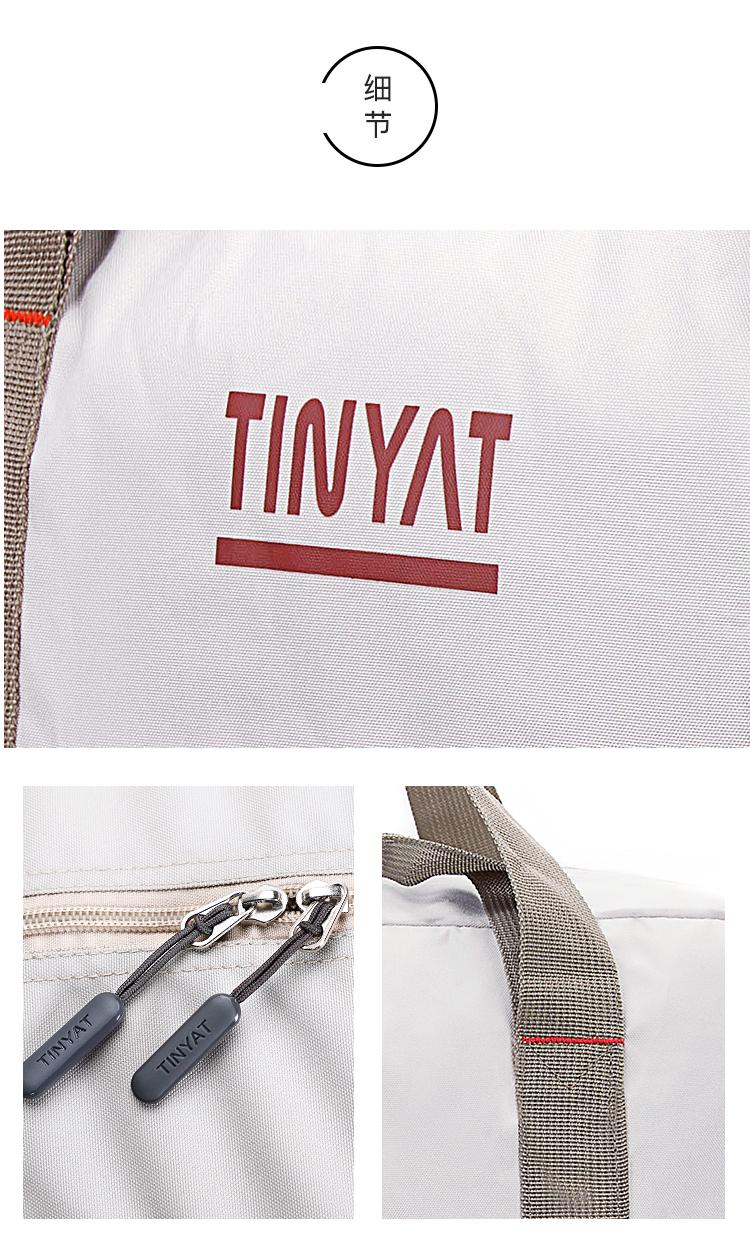 天逸 TINYAT防泼水可折叠旅行包男士手提包大容量行李袋情侣健身包T311黑色中号