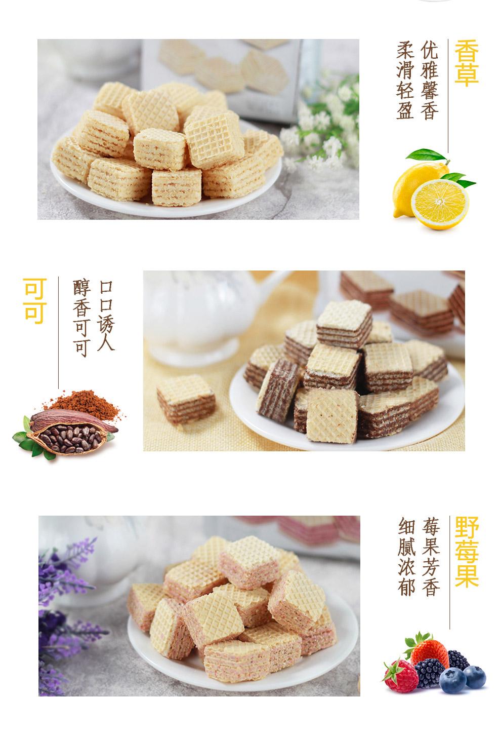 意大利原装 进口 CRICH 可意奇  香草味奶油 威化饼干 休闲零食早餐饼干 250g