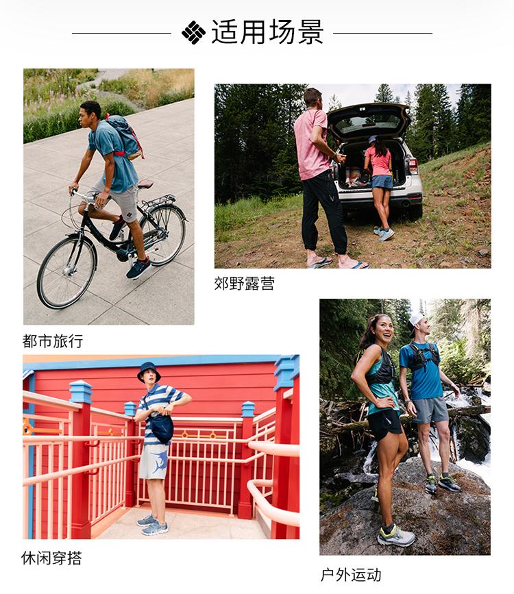 Columbia哥伦比亚男鞋夏季休闲鞋旅游运动户外鞋抓地防滑鞋子耐磨透气徒步鞋 YM2041 053(男款) 41