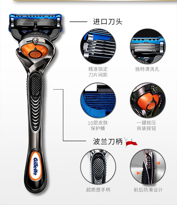 吉列(Gillette) 剃须刀刮胡刀手动 锋隐致顺尊享装 5层超薄刀片(1刀架+5刀头)