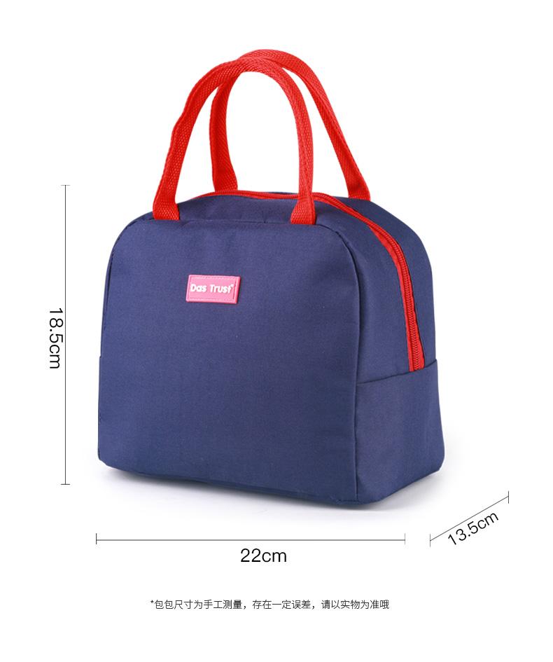 Das Trus22cm包包尺寸为手工测量,存在一定误差,请以实物为准哦-推好价   品质生活 精选好价