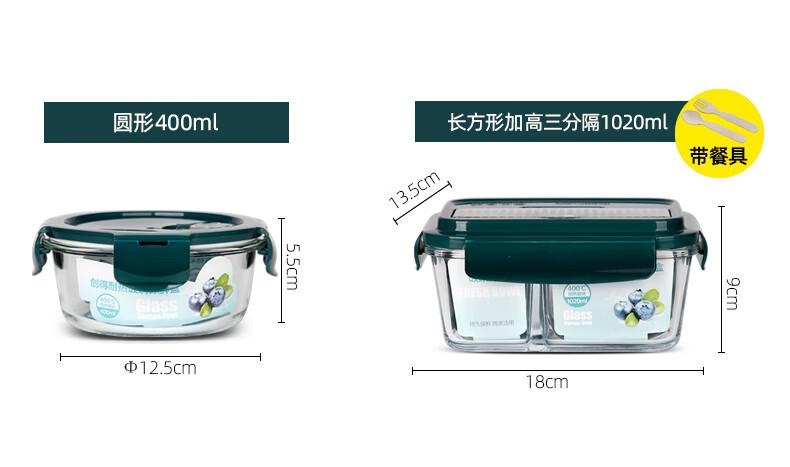 园形400mL长方形加高三分隔1020mL带餐具Φ12.5cm-推好价   品质生活 精选好价