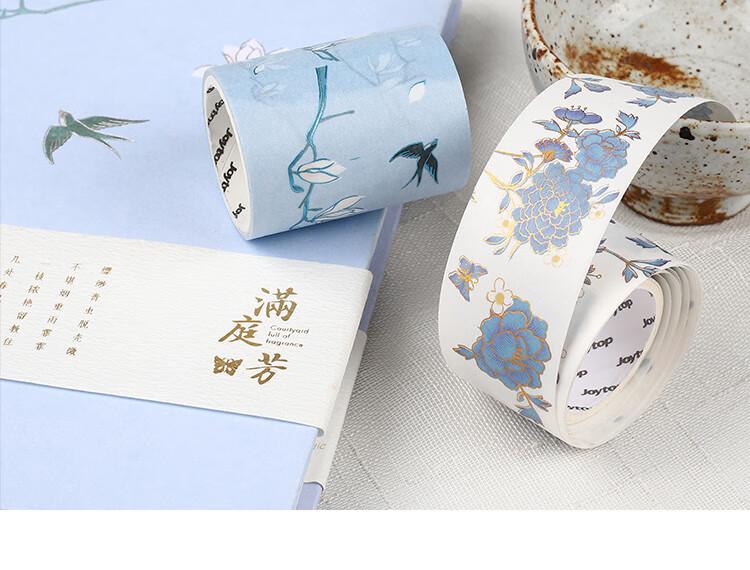 悦木(Joytop)手帐本和纸胶带古风4卷装手账本满庭芳系列胶带少女心DIY手账素材装饰贴纸(素蓝)5100