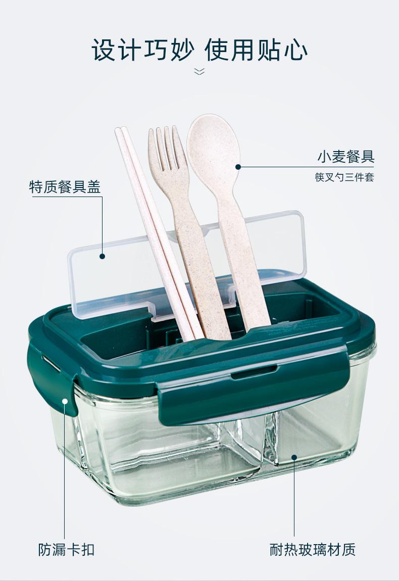 设计巧妙使用贴心小麦餐具筷叉勺三件套特质餐具盖防漏卡扣耐热玻璃材质-推好价   品质生活 精选好价