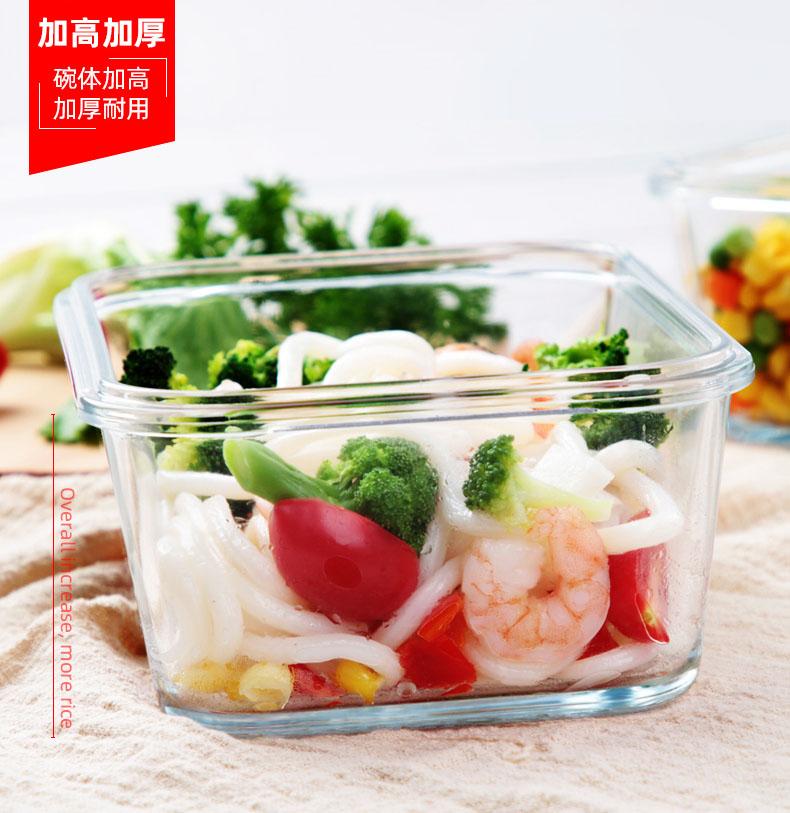 加高加厚碗体加高加厚耐用390-0-推好价   品质生活 精选好价
