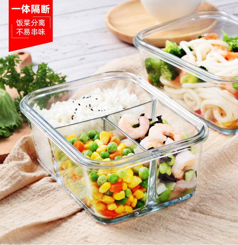 一体隔断饭菜分离不易串味-推好价   品质生活 精选好价