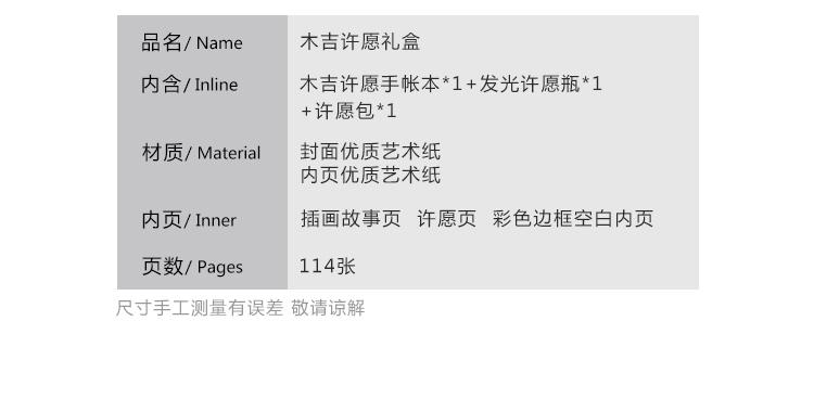 悦木(Joytop)网红手账本套装少女心ins可爱手帐礼盒胶带贴纸便签本瓶装生日礼物(木吉礼盒-天蓝色)5300