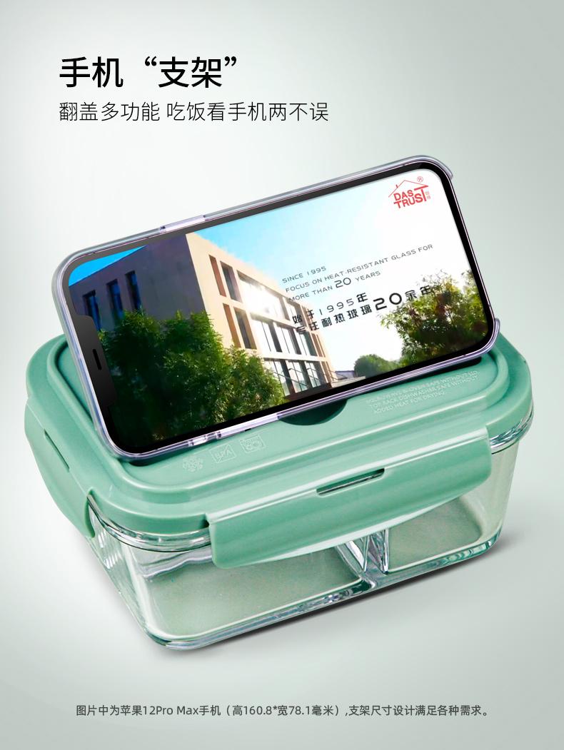 """手机""""支架""""翻盖多功能吃饭看手机两不误热玻瑶己正图片中为苹果12 Pro max手机(高160.8*宽78.1毫米),支架尺寸设计满足各种需求。-推好价   品质生活 精选好价"""