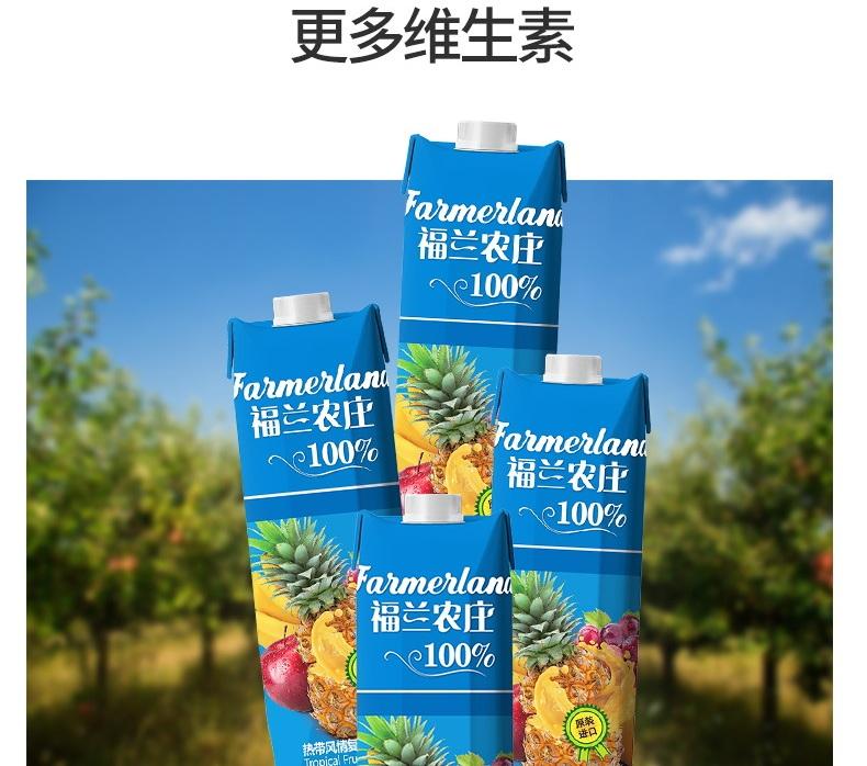 希腊原装进口 福兰农庄(Farmerland)100%果汁 热带风情复合1L*4瓶 果汁饮料 整箱礼盒装