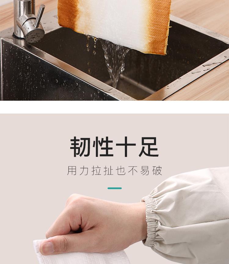 秉优 懒人抹布干湿两用 厨房一次性抹布洗碗布可水洗去油污吸水吸油擦地卫生间加厚厨房纸巾 4卷装