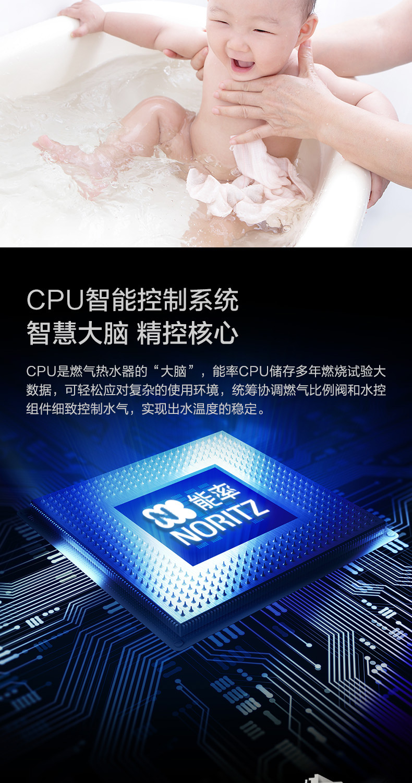 能率(NORITZ) 燃气热水器 智能精控恒温 CPU智能控制系统 热水器燃气天然气1380FEX  13升恒温款 1380FEX
