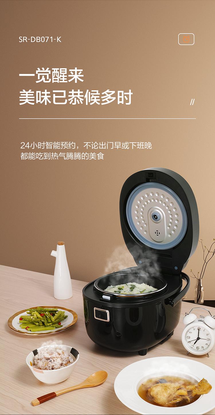 松下(Panasonic)2.0L 微电脑电饭煲 天面触摸操作 多功能菜单 智能米量判定 SR-DB071-K