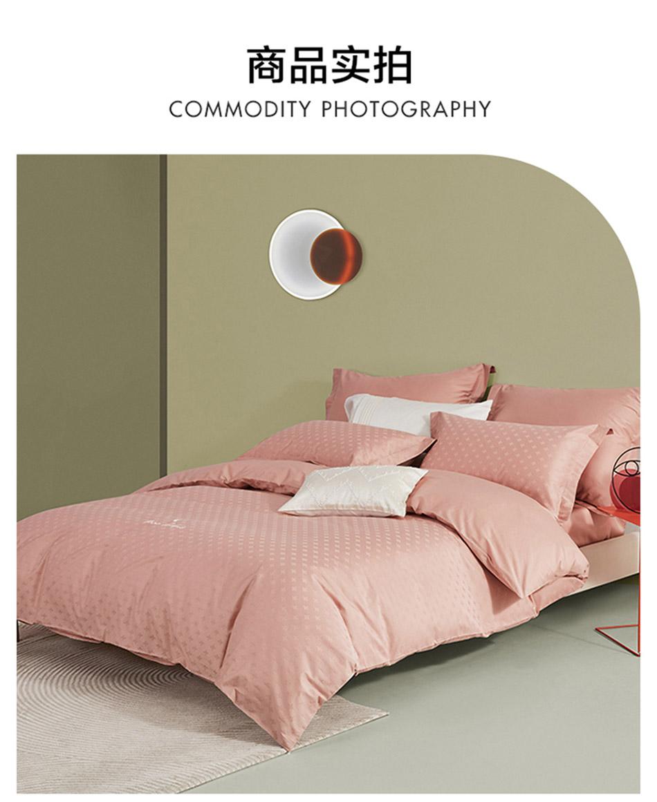 LOVO家纺 床上四件套轻奢纯棉套件 80S高支双股长绒棉床单被套 克莉斯(粉紫色) 1.8米床,适配220*240cm被芯/床上四件套
