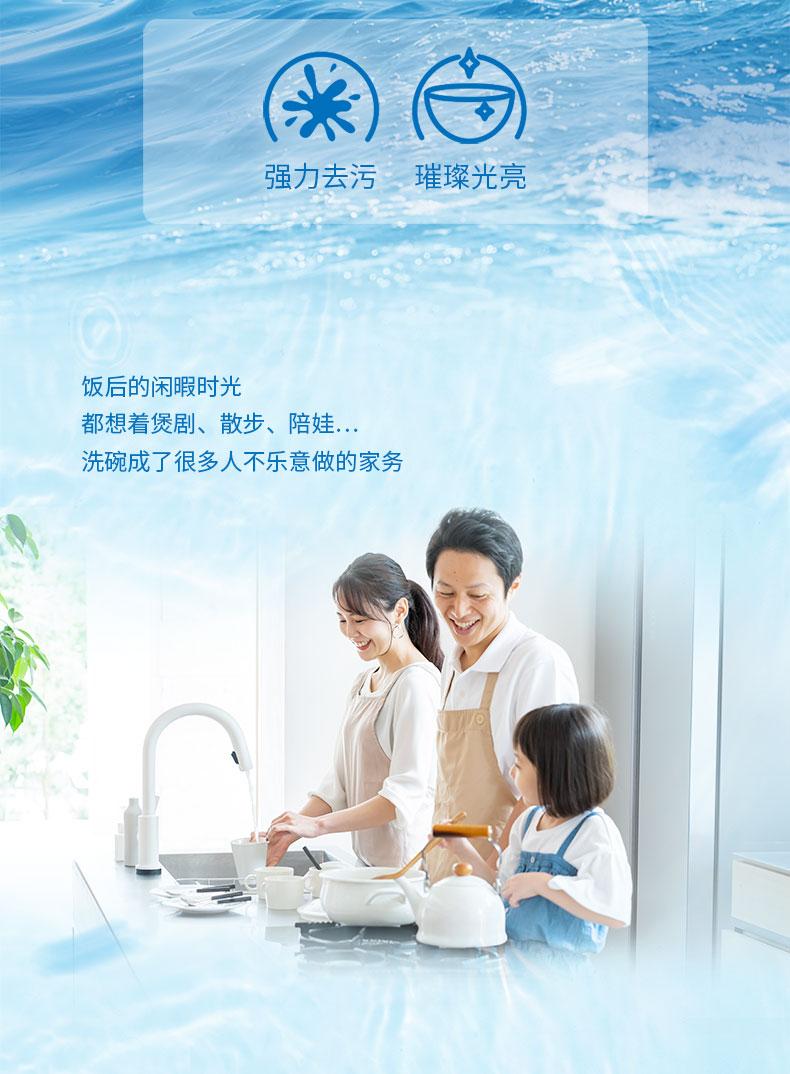 水卫仕(seaways)洗碗机专用 洗涤粉剂套装 洗碗块洗碗粉洗涤块 西门子美的方太等适用 洗碗粉1kg*2瓶