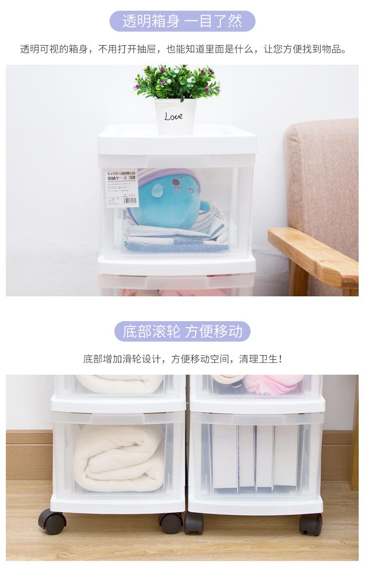 和匠Worldlife 缝隙收纳柜透明塑料儿童衣柜夹缝五斗柜储物柜 抽屉式客厅卧室卫生间整理柜  三层柜 T-531