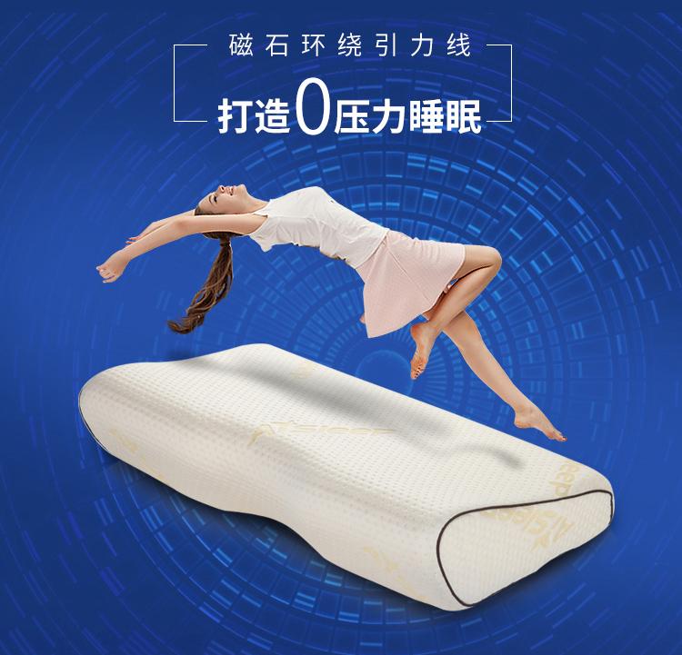 睡眠博士枕芯 蝶形磁石记忆枕 慢回弹枕芯 太空枕 79元插图