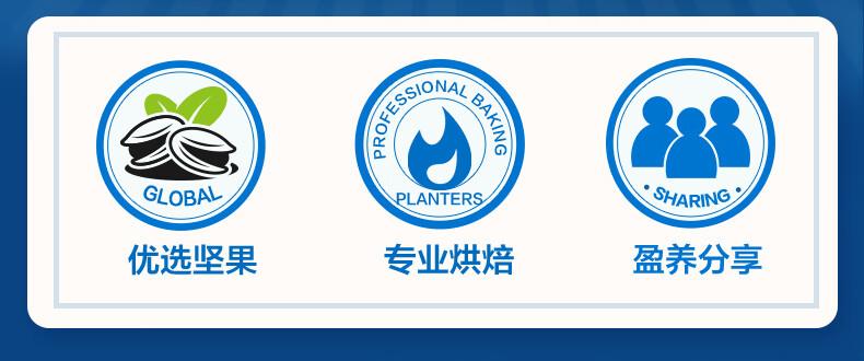 美国进口 绅士牌(Planters)精选蜜焗腰果233g