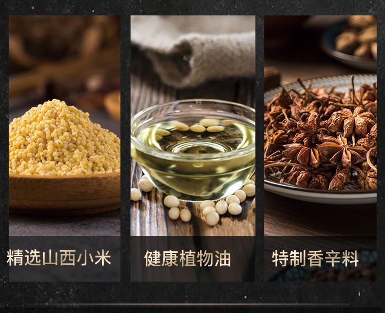 百草味 麻辣味小米锅巴80g/袋 休闲零食童年小吃特产 酥脆膨化食品薯片粗粮
