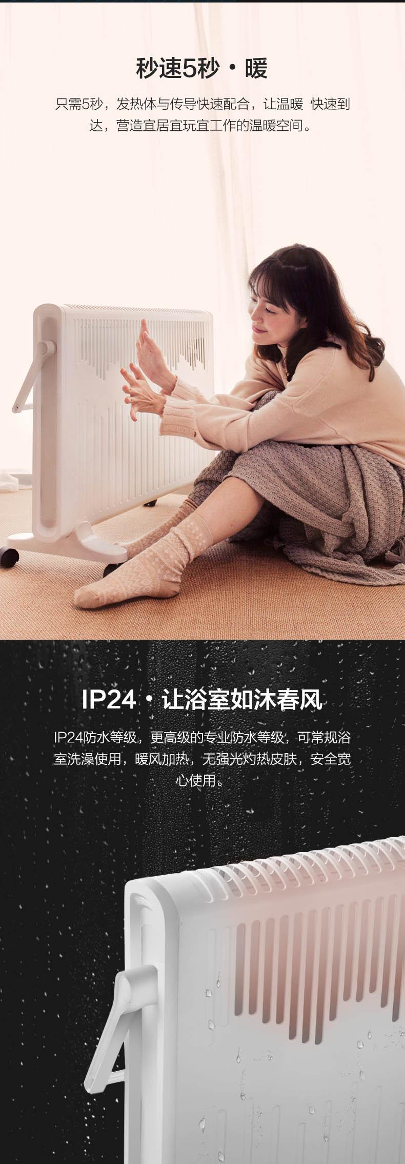 HC22169-W详情页_04.jpg