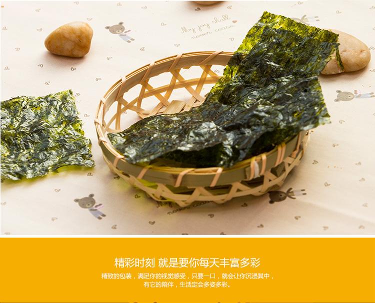 韩国进口 ZEK 儿童海苔紫菜 橄榄油味4g*3包休闲进口儿童即食海味零食