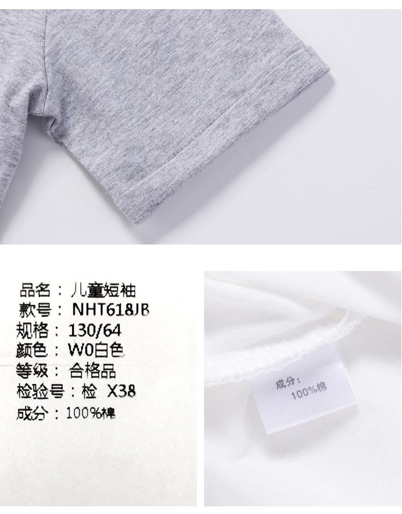 00g 商品产地:江苏无锡 货号:nht618jb 风格:欧美风,休闲,学院风,百搭