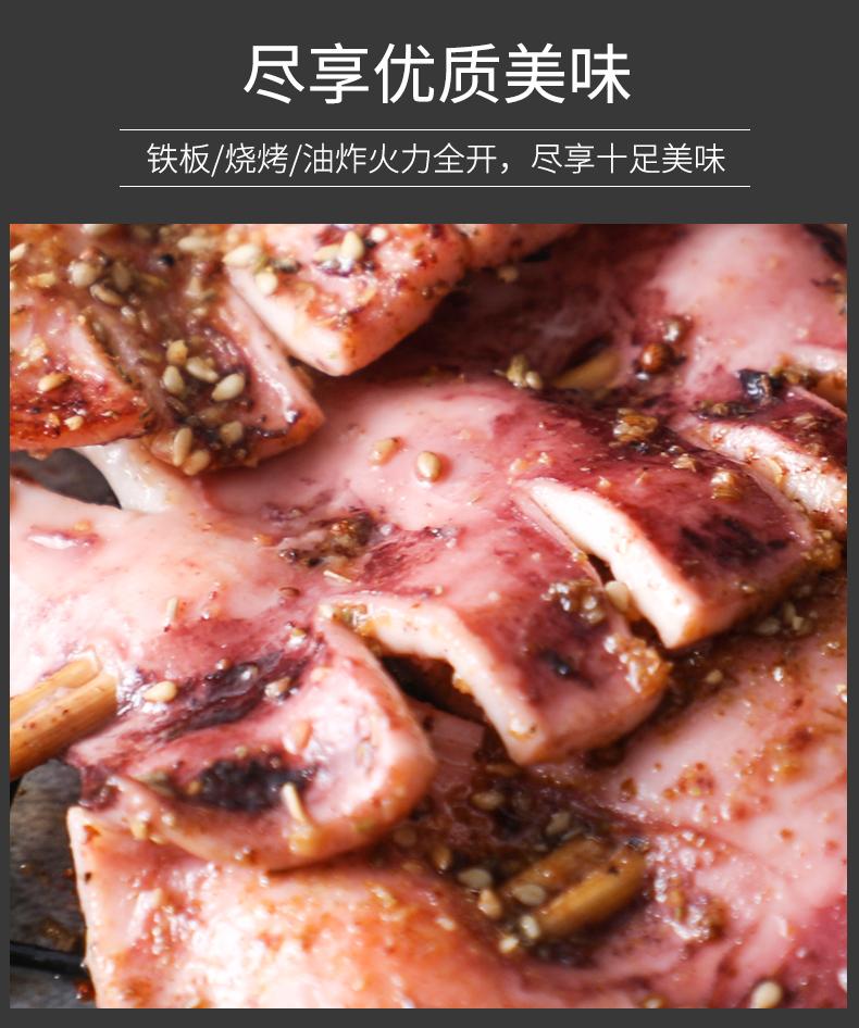 尽享优质美味铁板/烧烤/油炸火力全开,尽享十足美味-推好价 | 品质生活 精选好价