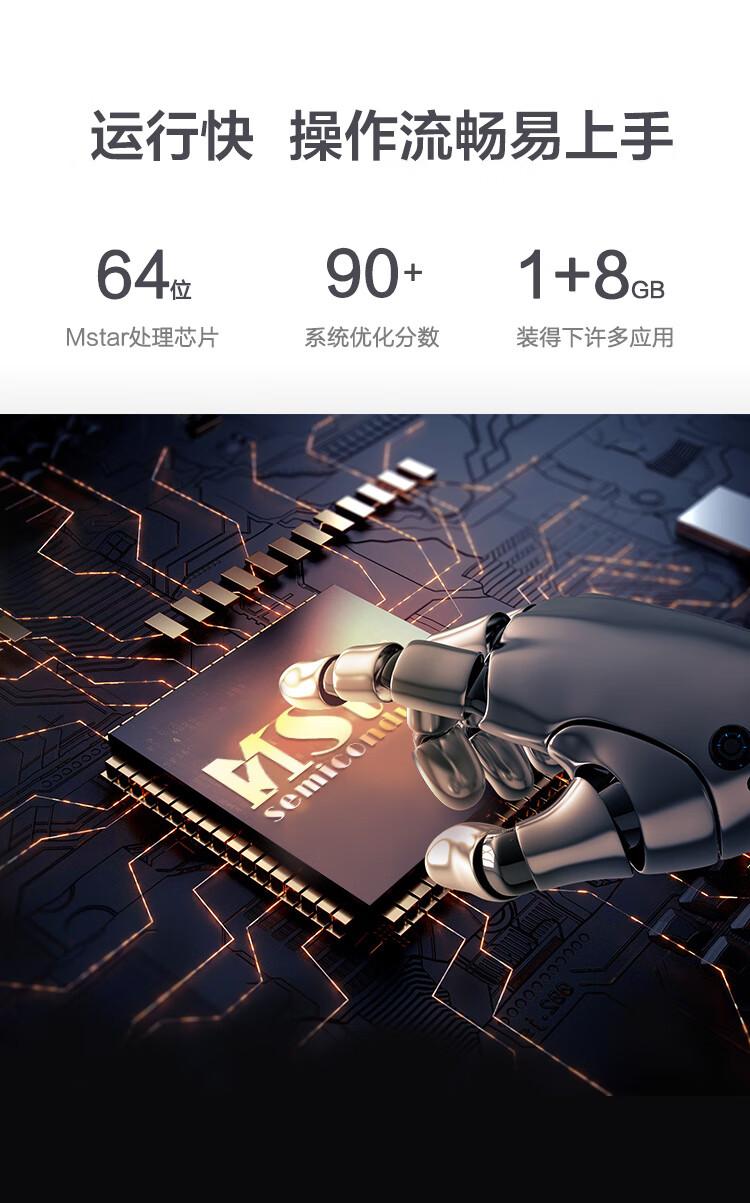 运行快操作流畅易上手6490+1+8GBMsta处理芯片系统优化分数装得下许多应用-推好价   品质生活 精选好价