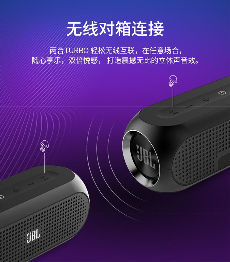 无线对箱连接两台T∪RBO轻松无线互联,在任意场合,随心享乐,双倍悦感,打造震撼无比的立体声音效。-推好价   品质生活 精选好价