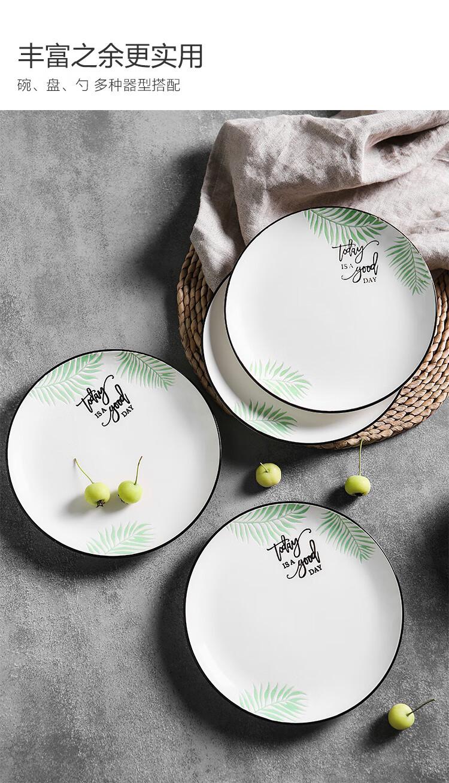 丰富之余更实用碗、盘、勺多种器型搭配-推好价   品质生活 精选好价