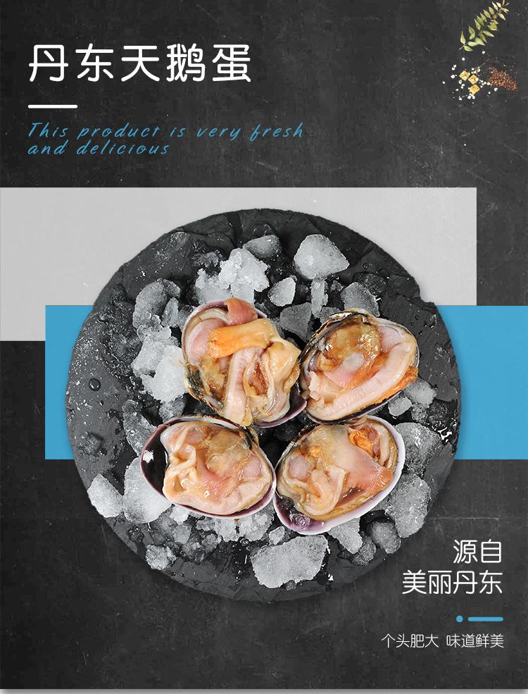 丹东天鹅蛋等h源自美丽丹东个头肥大味道鲜美-推好价 | 品质生活 精选好价